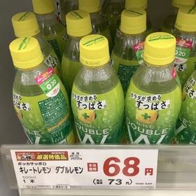 キレートレモンダブルレモン 68円(税抜)