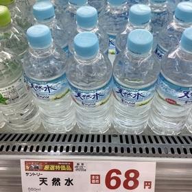 天然水 68円(税抜)