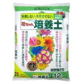 花ちゃん培養土 12L 657円(税込)