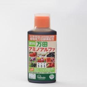 万田アミノアルファ 100ml 1,518円(税込)