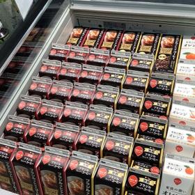 ブラジルブレンドコーヒー 77円(税抜)