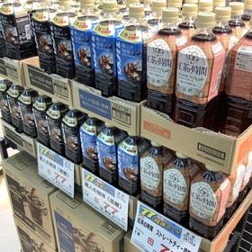 紅茶の時間 ストレートティー低糖 77円(税抜)