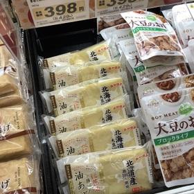北海道産大豆べに花油で揚げた油あげ 77円(税抜)