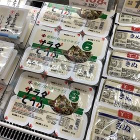 サラダとうふ 77円(税抜)