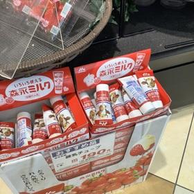 練乳チューブ 188円(税抜)