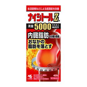 ナイシトールZa 6,480円(税抜)