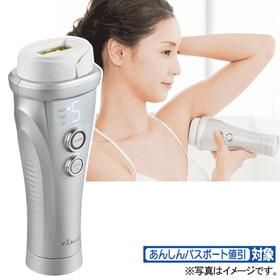 光美容器[STA-209L] 99,000円(税込)