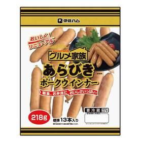グルメ家族ポークウインナー 197円(税抜)