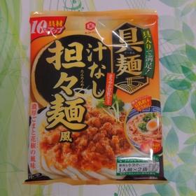 具麺 汁なし担々麺風 178円(税抜)