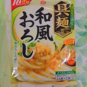 具麺 和風おろし 178円(税抜)