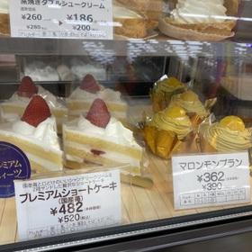 プレミアムショートケーキ 520円(税込)