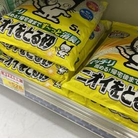 ペットキレイニオイをとる砂 580円(税込)