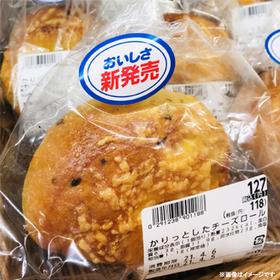 かりっとしたチーズロール 127円(税込)