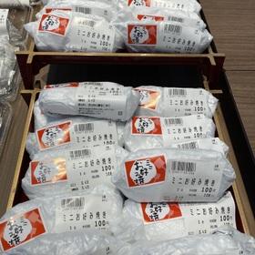 ミニお好み焼き 108円(税込)