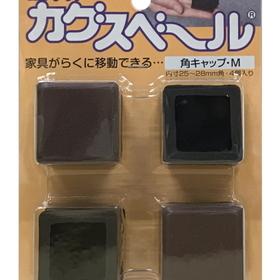 カグスベール 角キャップMサイズ 620円(税込)
