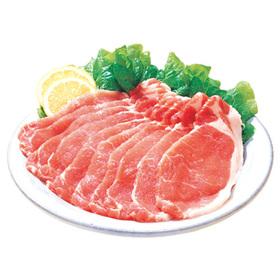豚肉ロース生姜焼用 93円(税込)