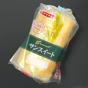 サンスイート 128円(税込)