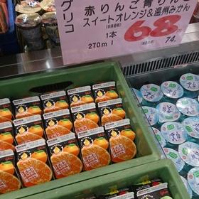 赤りんご・青りんご・スイートオレンジ・温州みかん(紙パック飲料) 74円(税込)