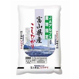 こしひかり(JAアルプス指定米) 1,923円(税込)