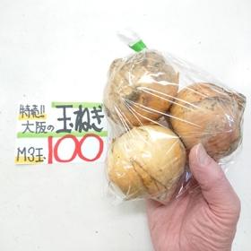 玉ねぎ 100円(税込)