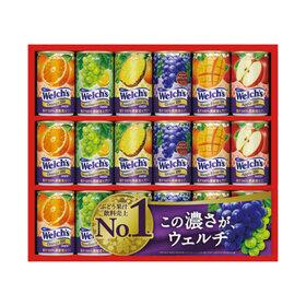 ウェルチギフト 1,944円(税込)