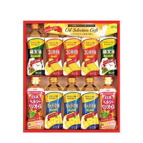 キャノーラ油&コーン油ギフト 2,700円(税込)