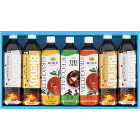 AGFブレンディ&UCC飲料バラエティギフト 1,944円(税込)