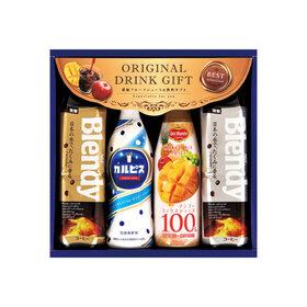 カルピス&ブレンディ&デルモンテ飲料ギフト 1,512円(税込)