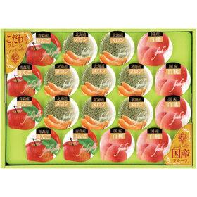 北海道メロン&国産フルーツのゼリー 1,620円(税込)
