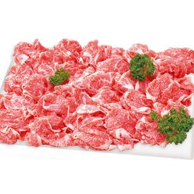 和牛(黒毛和種)A4・A5等級 (バラ肉・肩肉・もも肉)切り落とし 387円(税込)