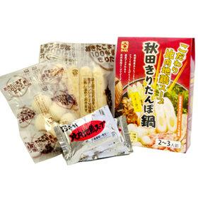 秋田きりたんぽ鍋 648円(税込)