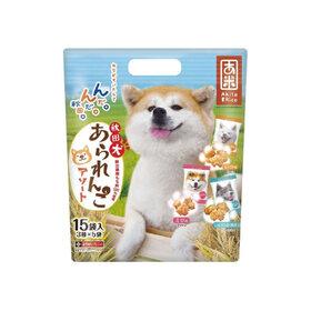 秋田犬あられんこアソート 699円(税込)