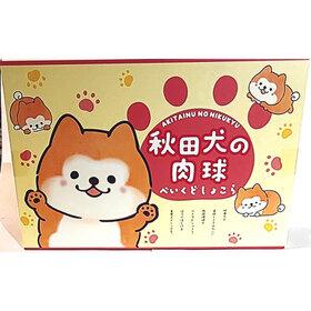 秋田犬の肉球べいくどしょこら 594円(税込)