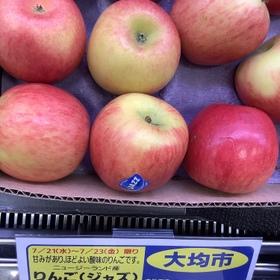 りんご(ジャズ) 81円(税込)