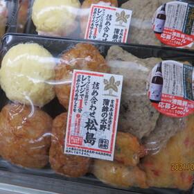 詰め合わせ 松島 321円(税込)
