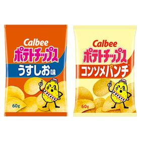 ポテトチップス(うすしお・コンソメパンチ) 73円(税込)