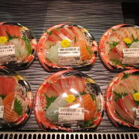 お刺身盛り合わせ3点盛(各種) 645円(税込)