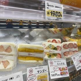 フルーツサンド(いちご) 627円(税込)