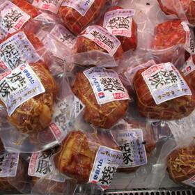 しっとりやわらか肩ロース焼豚 645円(税込)