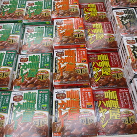 カリー屋カレー(各種) 105円(税込)