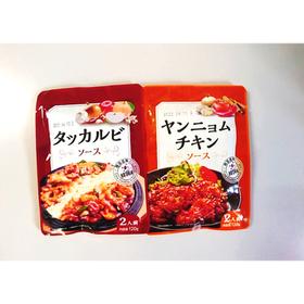 タッカルビソース・ヤンニョムチキンソース 122円(税込)