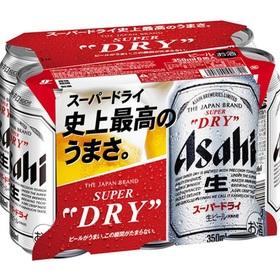 スーパードライ 1,098円(税込)