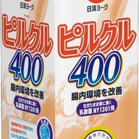 ピルクル400 150円(税込)