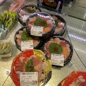 お魚屋さんの海鮮丼 861円(税込)