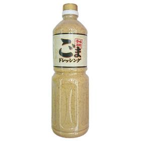 香味焙煎ごまドレッシング 494円(税込)