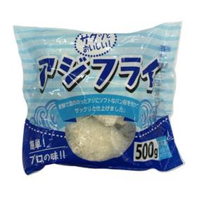 アジフライ 321円(税込)