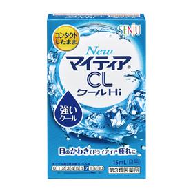 NEWマイティアCL ・s・クールs・クールHi-s 250円(税込)