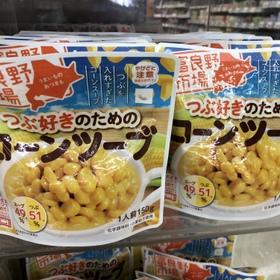 コーンツーブ 213円(税込)