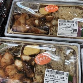 愛知県産鶏づくし御膳 537円(税込)