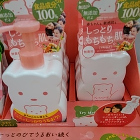 マミーボディミルク 1,320円(税込)